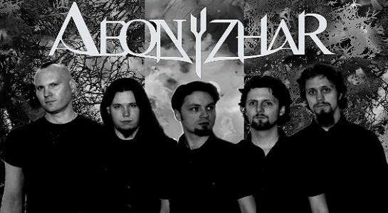 aeonyzhar-metal4hannover-bandprofil-band